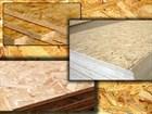 Теплоизоляция потолка с обшивкой гипсокартоном