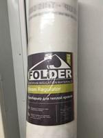 Трехслойная мембрана Фолдер FOLDER Steam Regulator